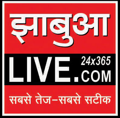 news in hindi